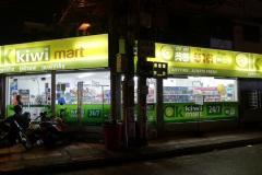Von-der-Insel-back-in-Phnom-Penh-17