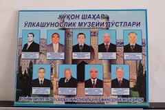 Eindrücke-aus-Taschkent-17
