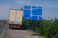 Grenze-zwischen-Kirgistan-und-Uzbekistan-15