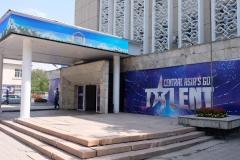 Kirgisisches-Fernsehen-3