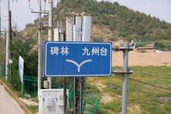 Lanzhou-34