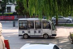 Lanzhou-36