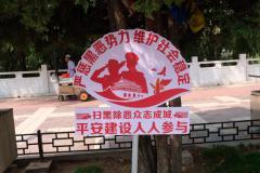 Lanzhou-41