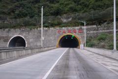 Maijishan-Grotten-28