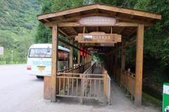 Naturschutzgebiet-Tangjiahe-17