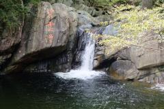 Naturschutzgebiet-Tangjiahe-24