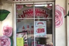 Originelle Fassaden und Schaufenster in Odessa