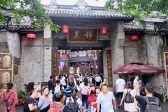 Chengdu-26