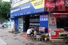 Chengdu-34