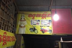Phnom-Penh-6