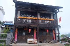 Qingxi-16