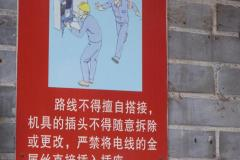 Qingxi-24