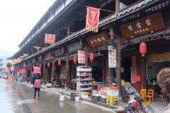 Qingxi-3