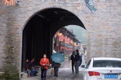 Qingxi-5