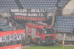 Chengdu-Qianbao-Football-Club-18