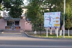 Taras-in-Kasachstan-33