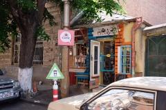 Stadtleben in Tiflis