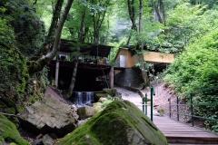 Yeddi Gozel Waterfall