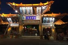 Zhangye-Danxia-Nationalpark-47