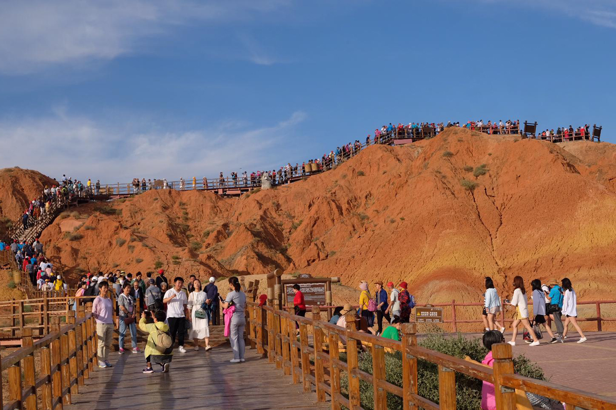 Zhangye Danxia Nationalpark