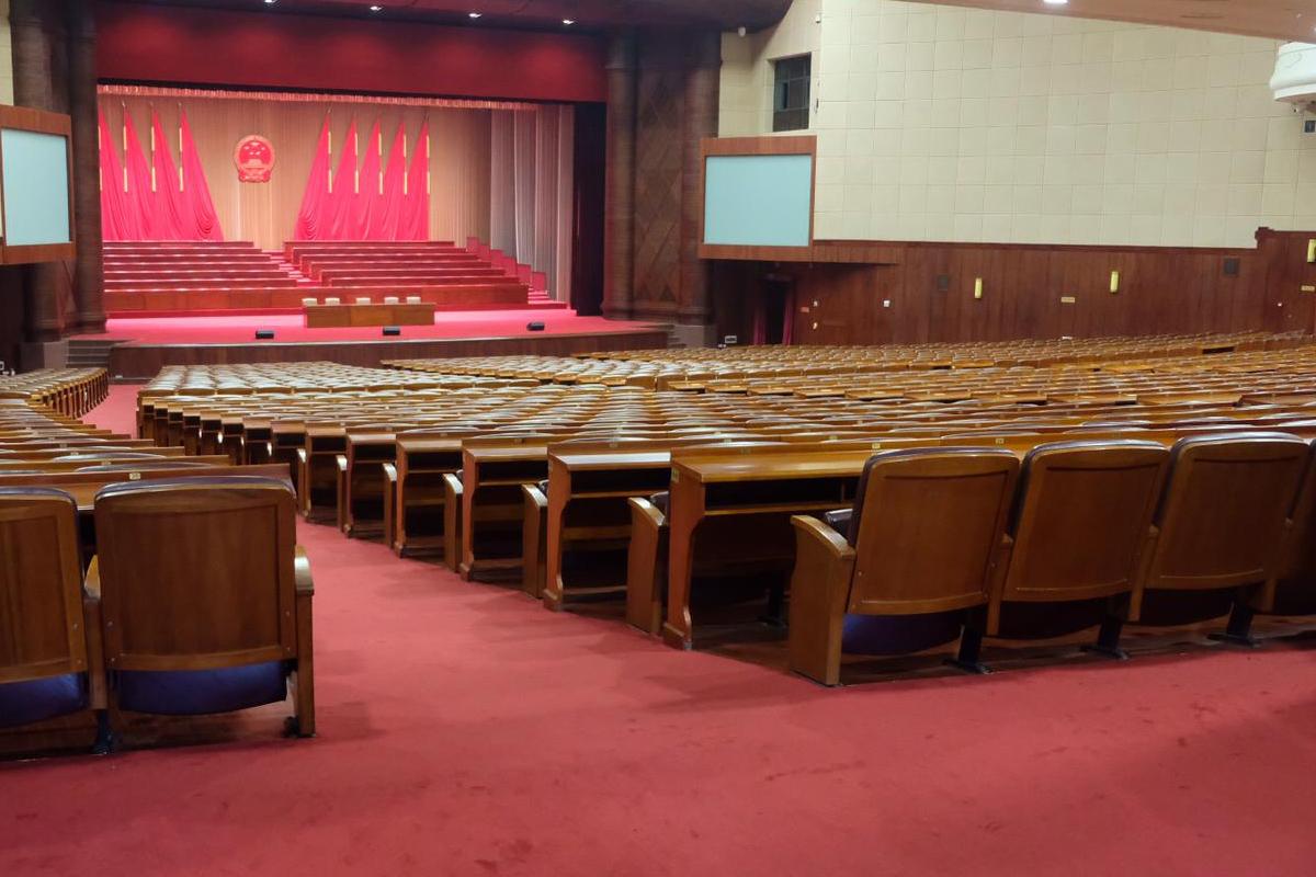 Volkskongress von Sichuan in Chengdu