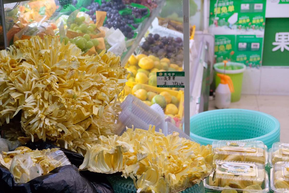 Markt und skurrile Früchte in Zhangye, China