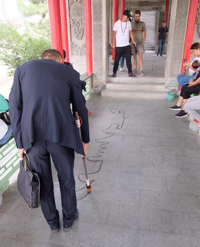 Wassermaler in Lanzhou