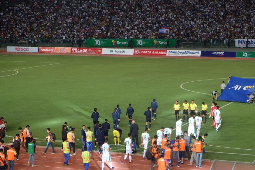 Olympic Stadium Phom Penh: Kambodscha-Irak
